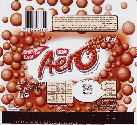 Aero Chocolate Biscuits